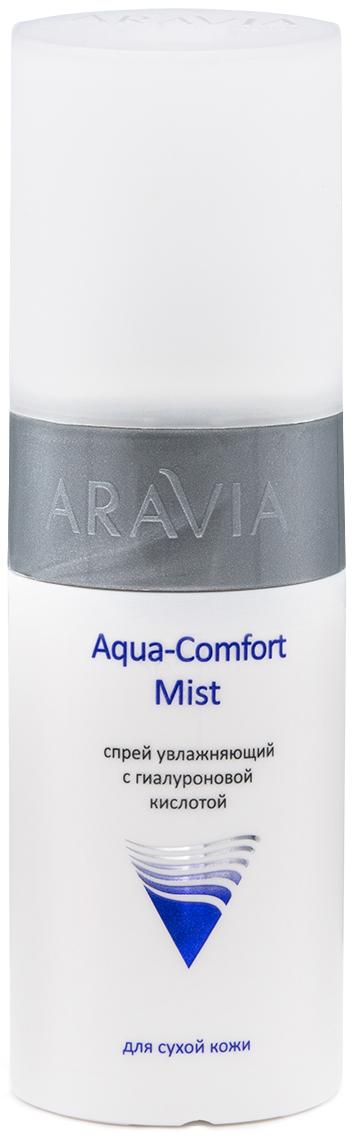 Aravia Professional Спрей увлажняющий с гиалуроновой кислотой Aqua Comfort Mist, 150 мл (Aravia Professional, Уход за лицом)
