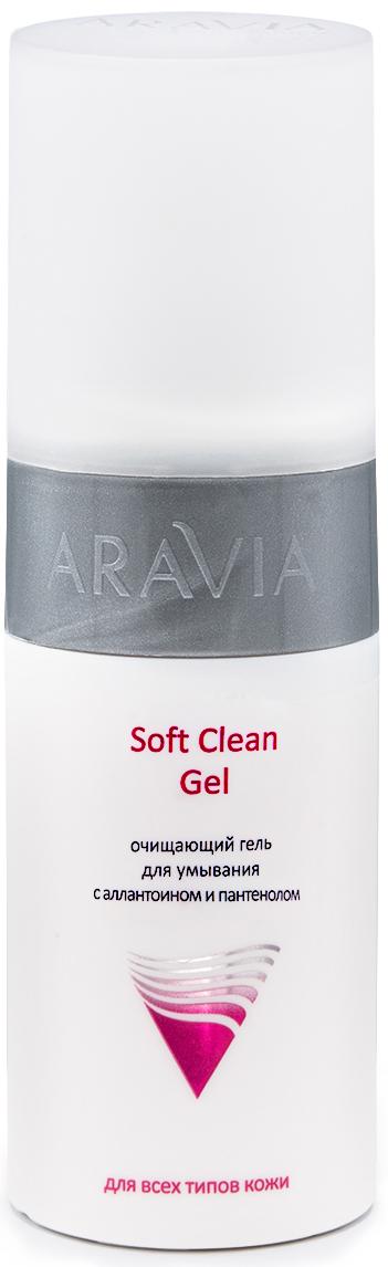 Купить Aravia Professional Очищающий гель для умывания Soft Clean Gel, 150 мл (Aravia Professional, Уход за лицом), Россия