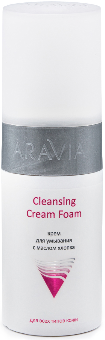 Купить Aravia Professional Крем для умывания с маслом хлопка Cleansing Cream Foam, 150 мл (Aravia Professional, Уход за лицом), Россия