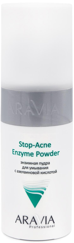 Купить Aravia Professional Энзимная пудра для умывания с азелаиновой кислотой Stop-Acne Enzyme Powder, 150 мл (Aravia Professional, Уход за лицом), Россия