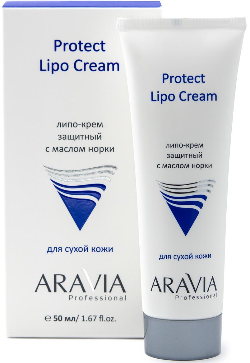 Купить Aravia Professional Липо-крем защитный с маслом норки Protect Lipo Cream, 50 мл (Aravia Professional, Уход за лицом), Россия
