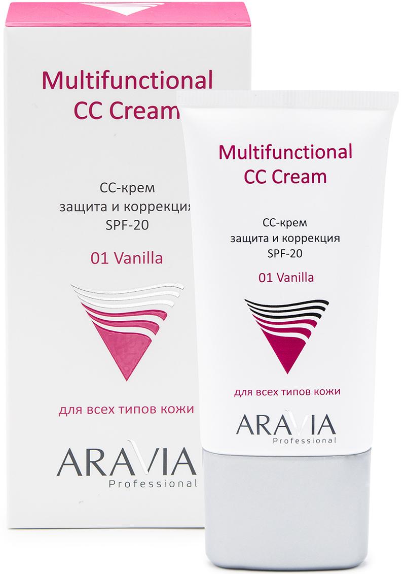 Купить Aravia Professional СС-крем защитный SPF-20 Multifunctional CC Cream Vanilla 01, 50 мл (Aravia Professional, Уход за лицом), Россия