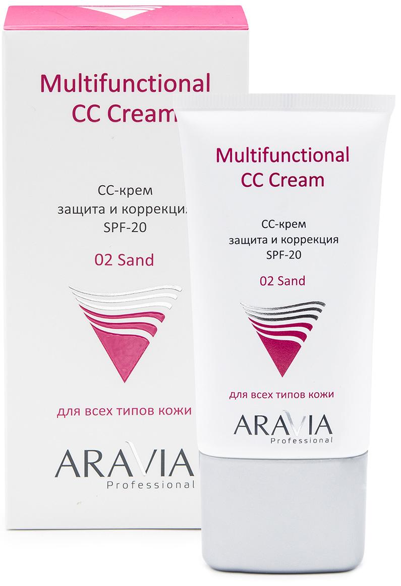 Купить Aravia Professional СС-крем защитный SPF-20 Multifunctional CC Cream Sand 02, 50 мл (Aravia Professional, Уход за лицом), Россия