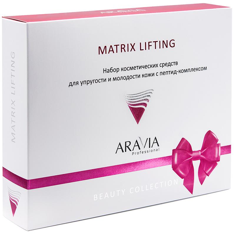 Купить Aravia Professional Набор для упругости и молодости кожи c пептид-комплексом Matrix Lifting (Aravia Professional, Уход за лицом), Россия