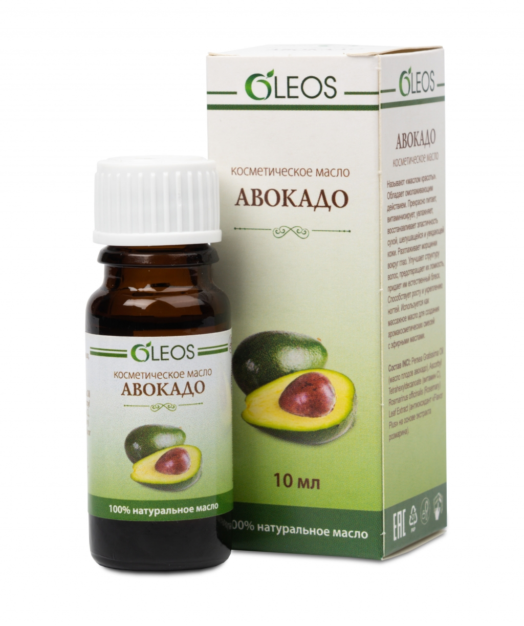 Oleos Косметическое масло Авокадо 10 мл (Oleos, Масла косметические) недорого