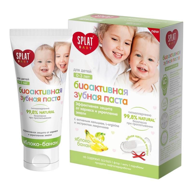Купить Splat Набор Baby 0-3 Зубная паста яблоко-банан 40 мл + щеточка напальчник (Splat, Baby), Россия
