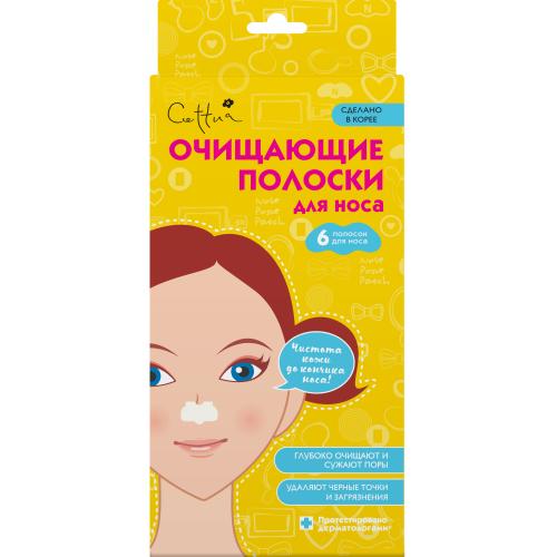 Купить Cettua Полоски очищающие для носа 6 шт. (Cettua, Для лица), Южная Корея