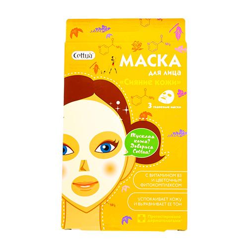 Купить Cettua Маска для лица, с арбутином Сияние кожи , 3 шт (Cettua, Для лица), https://www.pharmacosmetica.ru/files/pharmacosmetica/reg_images/bag597561.jpg