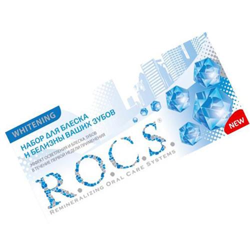 R.O.C.S Набор Зубная паста Отбеливающая + Гель для укрепления зубов Медикал Минералз (Для Взрослых)