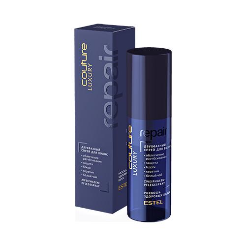 Estel Двухфазный спрей для волос Repair 100 мл (Estel, Luxury Repair)