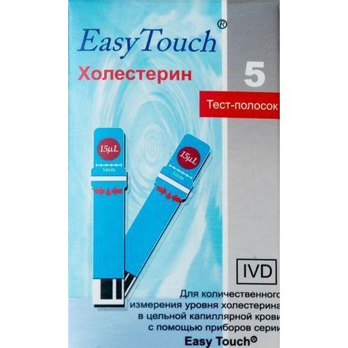 EasyTouch Тест-полоски Холестерин N5 блистер (EasyTouch, Тест-полоски) contour ts тест полоски 125
