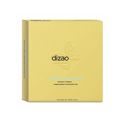 Dizao Подарочный набор золотых и черных патчей для глаз, 5 пар (Dizao, Наборы) патчи для глаз купить в спб