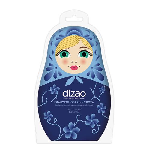 Dizao Гиалуроновая маска для лица и подбородка 1 шт (Dizao, Увлажнение) dizao маска трехмерная гиалуроновая кислота 28 г 5 шт