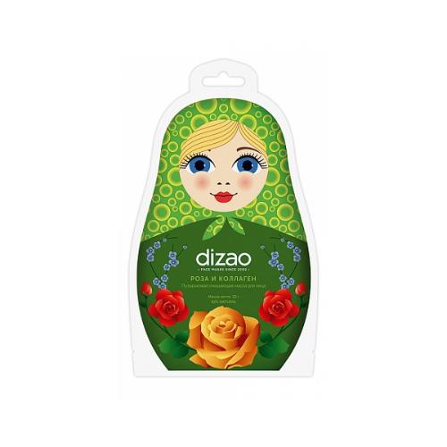 Dizao Пузырьковая очищающая маска для лица 1 шт (Dizao, Очищение)