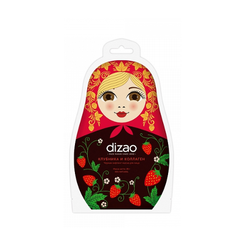 Dizao Черная лифтинг-маска для лица 1 шт (Dizao, Активный лифтинг)