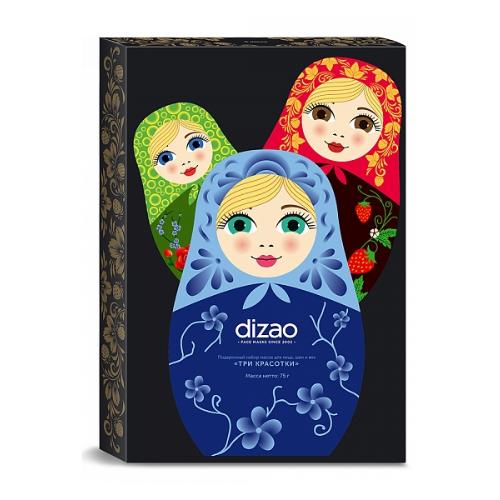 Купить Dizao Подарочный набор масок для лица, шеи и век Три красотки 3 шт (Dizao, Наборы), Китай