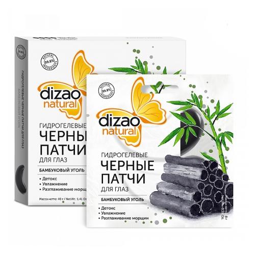 Купить Dizao Гидрогелевые черные патчи для глаз Бамбуковый уголь 1 шт (Dizao, Патчи для глаз), Китай