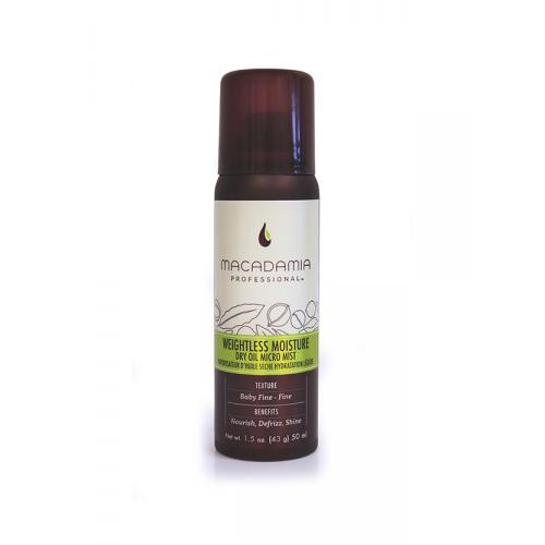 Увлажняющее сухое спреймасло для тонких волос 50 мл (Macadamia, Уход) macadamia nourishing moisture masque