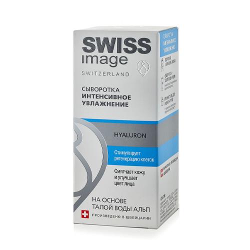 Купить Swiss image Сыворотка интенсивное увлажнение Hyaluron 30 мл (Swiss image, Специализированный уход), Швейцария