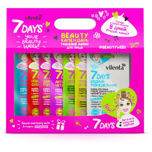 Купить 7 Days Подарочный набор 7 days Beauty-календарь c вырубным окном 8 масок (7 Days, 7 DAYS)