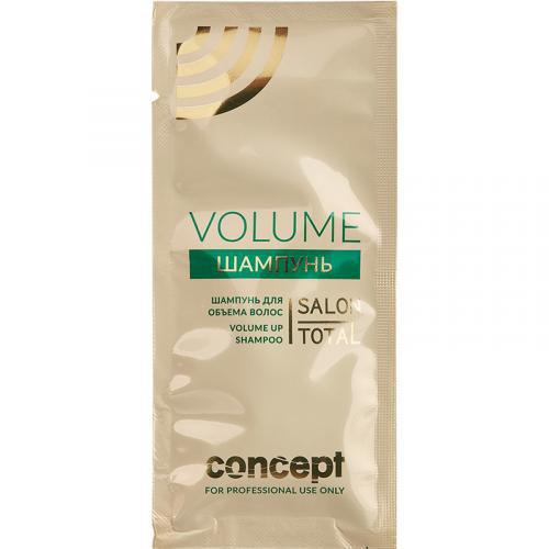 Concept Шампунь для объема Volume Up Shampoo 15 мл (Concept, SALON TOTAL)