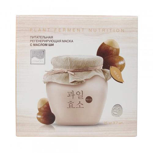 Купить Beauty Style Питательная регенерирующая маска с маслом Ши 25 мл (Beauty Style, Маски экспресс уход), США