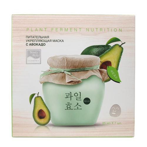 Купить Beauty Style Питательная укрепляющая маска с авокадо 25 мл (Beauty Style, Маски экспресс уход), США
