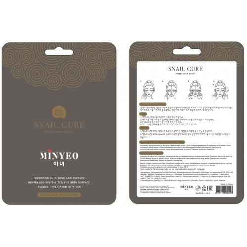 Minyeo Маска для лица с Муцином улитки 23 мл (Minyeo, Маски)