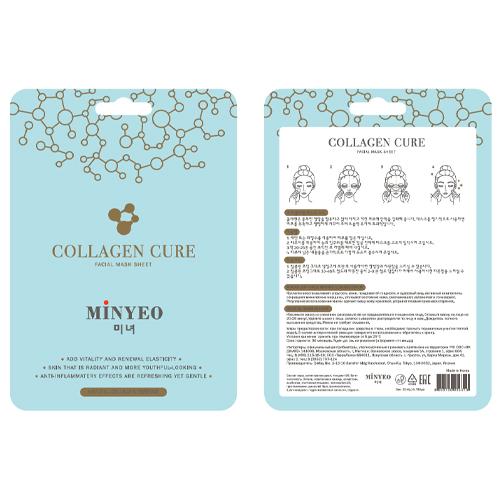 Minyeo Маска для лица с Коллагеном 23 мл (Minyeo, Маски)