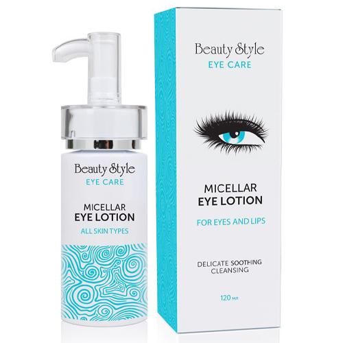 Beauty Style Мицелярный лосьон для демакияжа глаз и губ 120 мл (Beauty Style, Серия для области вокруг глаз и губ)