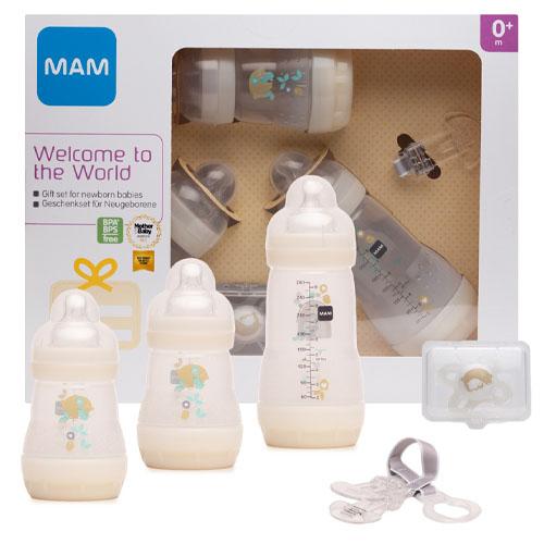 MAM Подарочный набор для новорожденных Welcome to the world Giftset бежевый 0+ месяцев (MAM, Бутылочки для кормления и чашки)