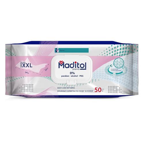 Купить Aura Мадитол Влажные салфетки гигиенические с Д-пантенолом и аллантоином 50 шт (Aura, Влажные салфетки)