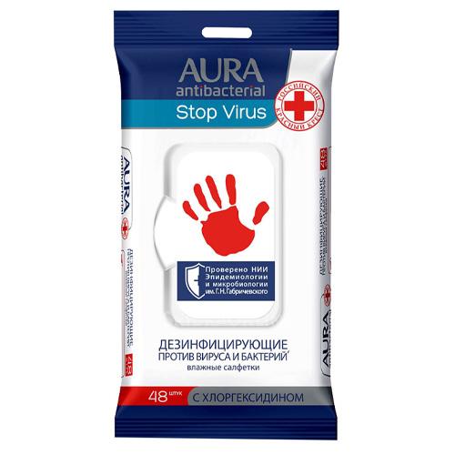 Купить Aura Влажные салфетки дезинфицирующие Противовирусные Stop Virus big-pack с крышкой 48 шт (Aura, Влажные салфетки)