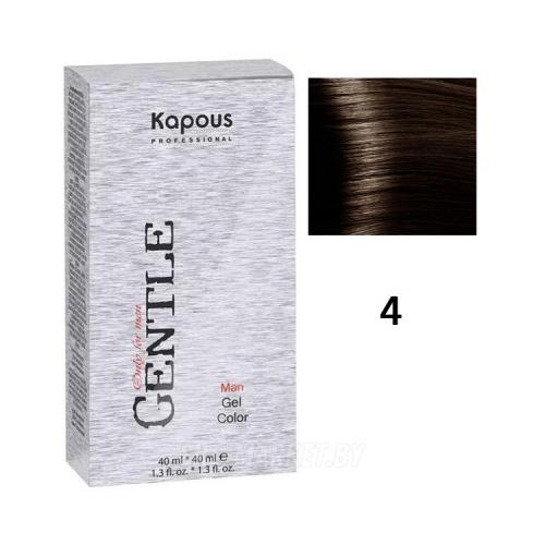 Купить Kapous Professional №4 Гель-краска для мужчин без аммония коричневый (40 мл + 40 мл) 80 мл (Kapous Professional, Gentlemen), Италия