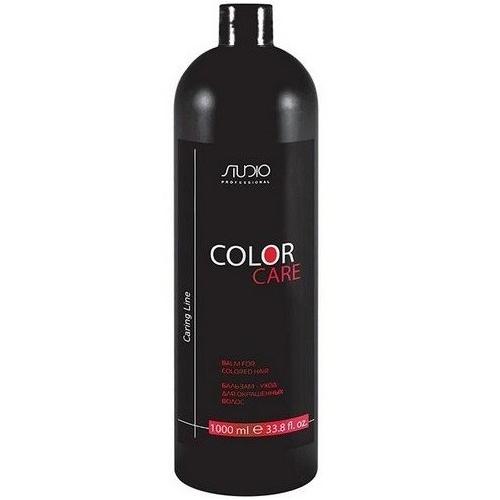 Купить Kapous Professional Бальзам для окрашенных волос Color Care серии Caring Line 1000 мл (Kapous Professional, Kapous Studio), Италия