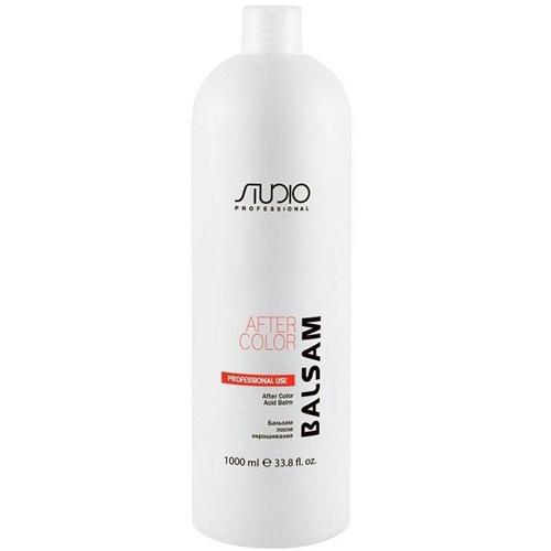 Kapous Professional Бальзам после окрашивания волос 1000 мл (Kapous Professional, Kapous Studio)