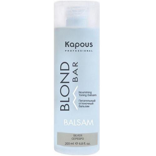 Купить Kapous Professional Питательный оттеночный бальзам для оттенков блонд Серебро 200 мл (Kapous Professional, Blond Bar), Италия