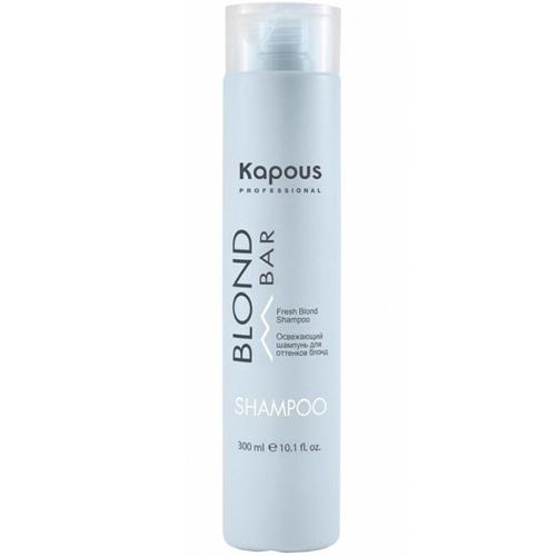 Купить Kapous Professional Освежающий шампунь для волос оттенков блонд 300 мл (Kapous Professional, Blond Bar), Италия