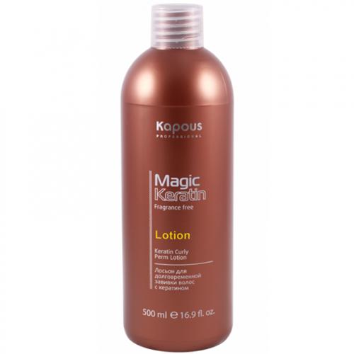 Купить Kapous Professional Лосьон для долговременной завивки волос с кератином 500 гр (Kapous Professional, Fragrance free), Италия