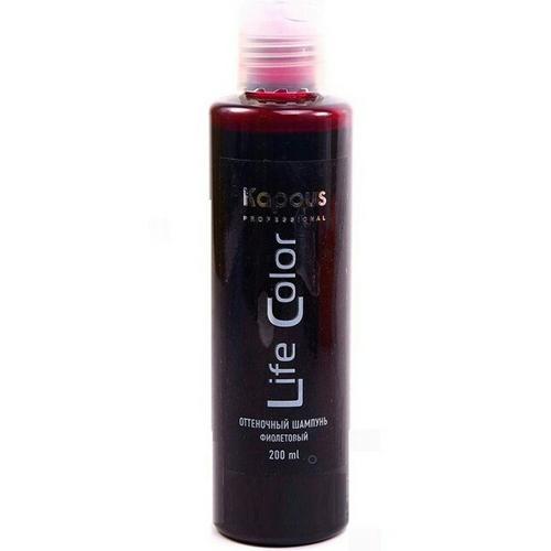 Купить Kapous Professional Шампунь оттеночный для волос Life Color Фиолетовый 200 мл (Kapous Professional), Италия