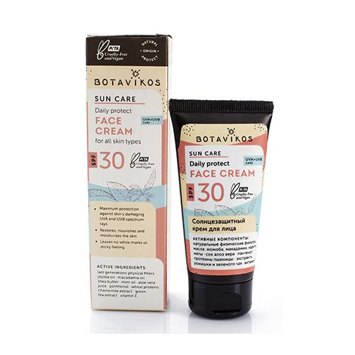 Купить Botavikos Солнцезащитный крем для лица SPF 30 50 мл (Botavikos, Sun Care), Россия