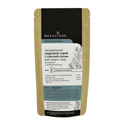 Купить Botavikos Натуральный кедровый скраб с сакской солью для жирной и проблемной кожи Nutrition & Balance 100 гр (Botavikos, Для лица), Россия