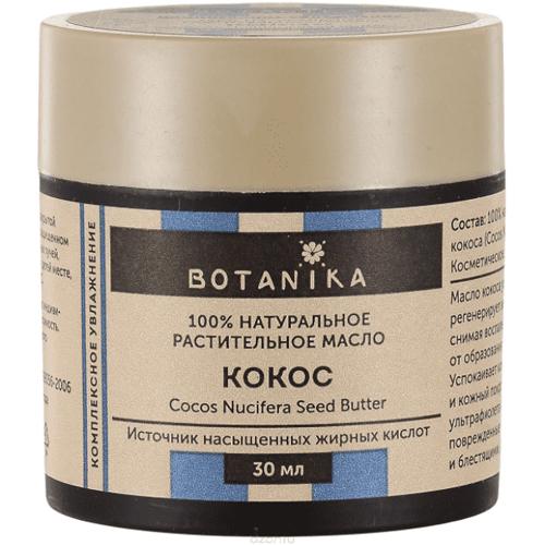 Купить Botavikos Косметическое натуральное масло 100% Кокос 30 мл (Botavikos, Жирные масла), Россия
