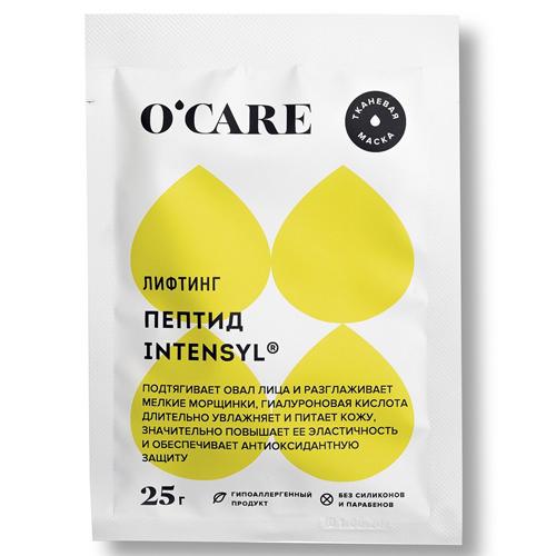 O'Care Тканевая маска для лица и шеи с пептидом Intensyl® Саше 25 г (O'Care, Тканевые маски)