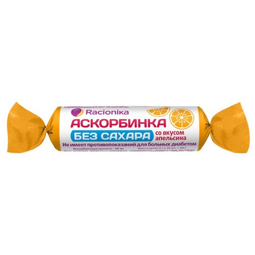 Racionika Аскорбинка без сахара со вкусом апельсина 50 мг (Racionika, Racionika Сахар-контроль)