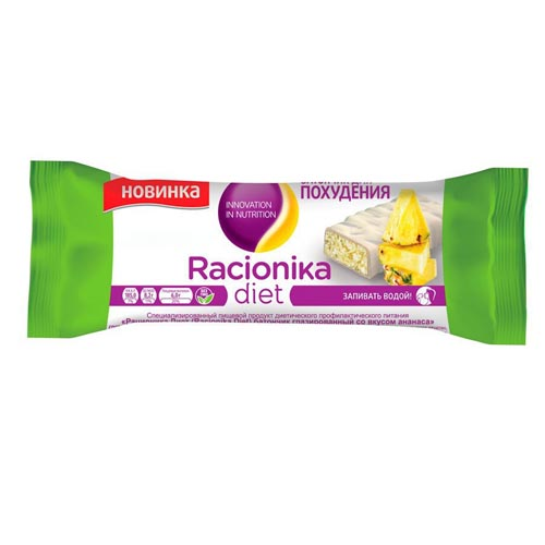 Racionika Диет батончик ананасовый в белой глазури 60 г (Racionika, Racionika Diet)