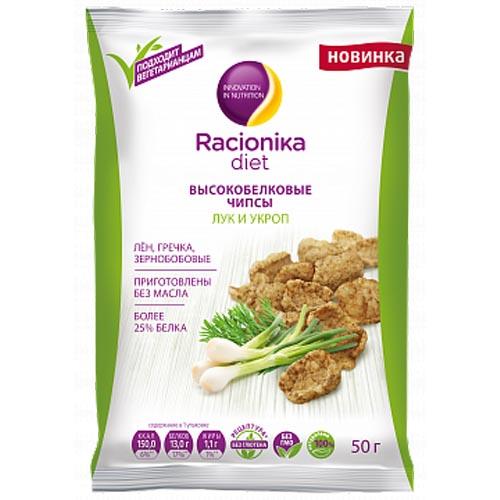 Racionika Диет чипсы протеиновые 50 г (Racionika, Racionika Diet)