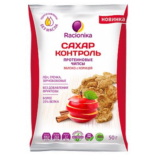 Купить RACIONIKA Чипсы протеиновые Сахар-контроль 50 г (RACIONIKA, Racionika Сахар-контроль)