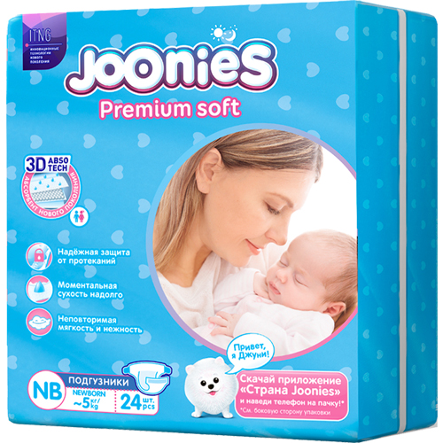 JOONIES Подгузники размер NB (0-5 кг) 24 шт. (JOONIES, Premium Soft)