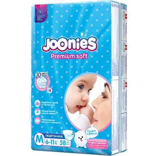 JOONIES Подгузники размер M (6-11 кг) 58 шт. (JOONIES, Premium Soft)